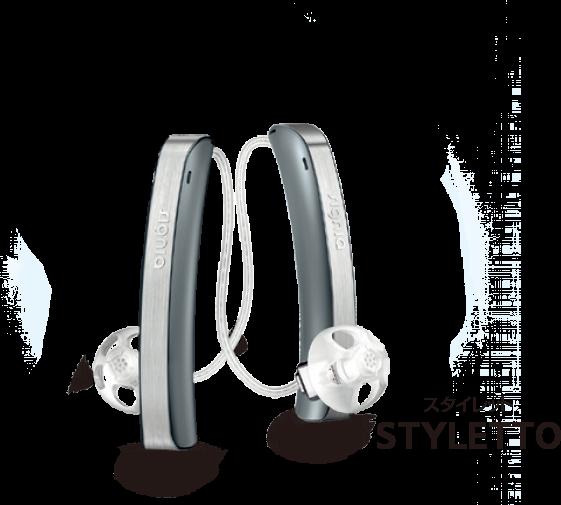 シグニア補聴器