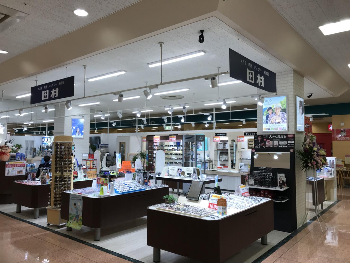田村アピタ名張店