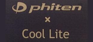 Phiten×Cool Lite 新商品!