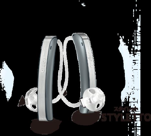 Signia 補聴器(SIEMENS)
