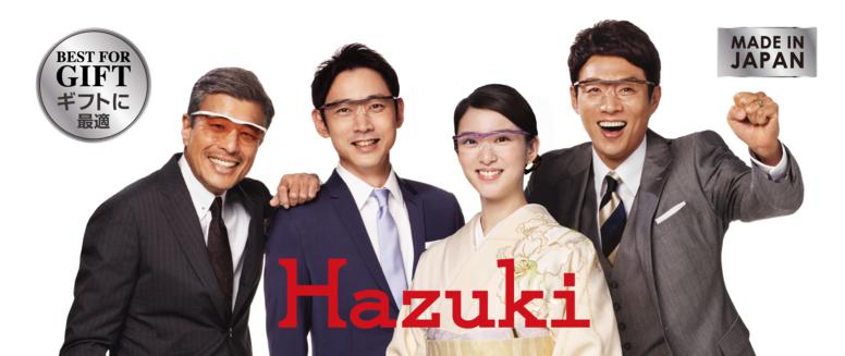 HAZUKIルーペのサムネイル