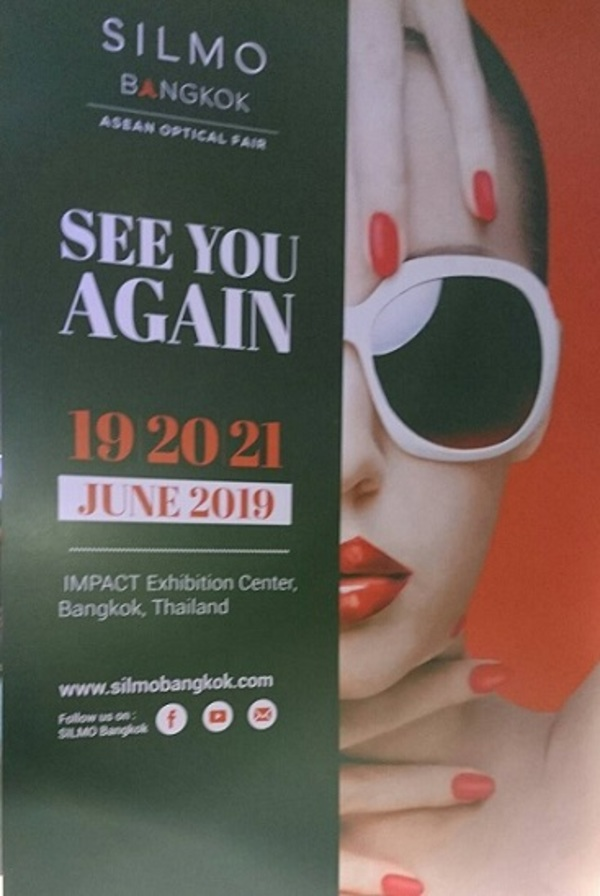 ASEAN OPTICAL FAIR(BANGKOK)