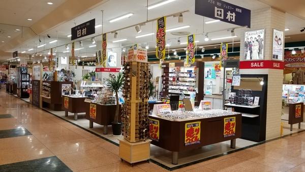 アピタ名張店 閉店改装セール スタート!!