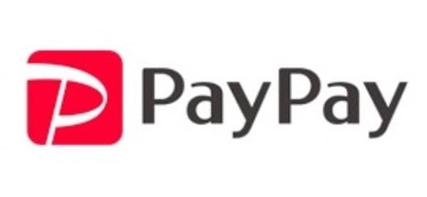 PayPayスマホ決済スタート