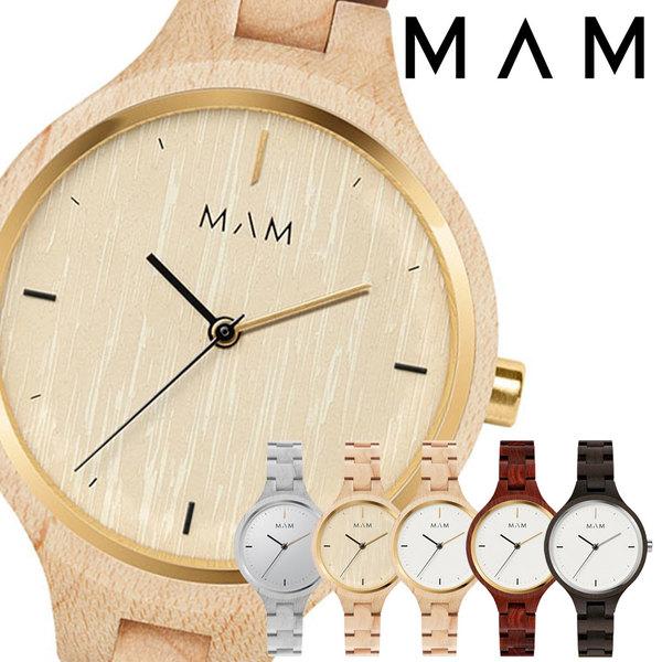 スペイン発❕木製ウオッチ【MAM】