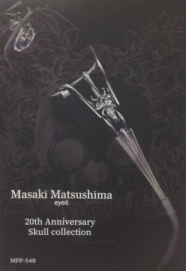 マサキ マツシマ 限定モデル入荷!