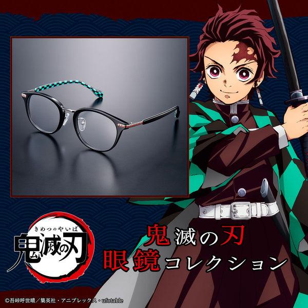 鬼滅の刃 眼鏡コレクション 限定販売 予約受付中!