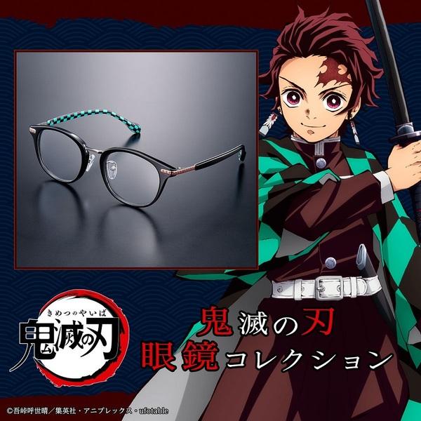 鬼滅の刃 眼鏡コレクション【田村オンラインショップで予約販売スタート】