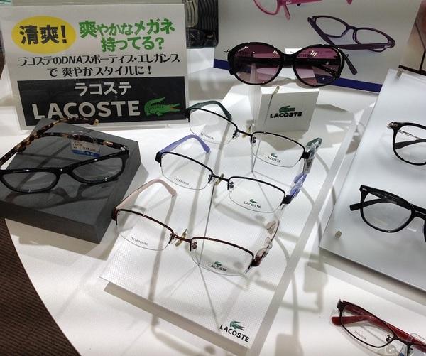 「LACOSTE」メガネフレーム期間限定販売(リバーナ店)