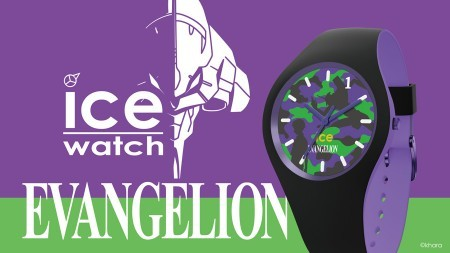 EVANGELION×ICE-WATCH-初号機(碇シンジ)