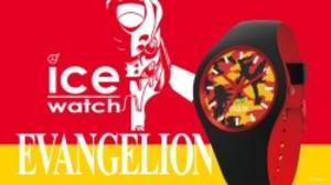 EVANGELION×ICE-WATCH-2号機(式波・アスカ・ラングレー)
