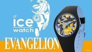 EVANGELION×ICE-WATCH-零号機(綾波レイ)