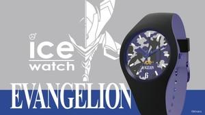 EVANGELION×ICE-WATCH-Mark.06(渚カヲル)