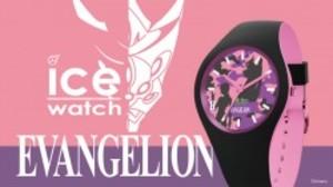 EVANGELION×ICE-WATCH-8号機(真希波・マリ・イラストリアス)