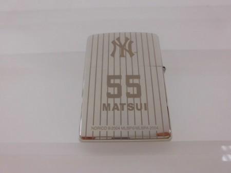 MATSUI-B- ZIPPO