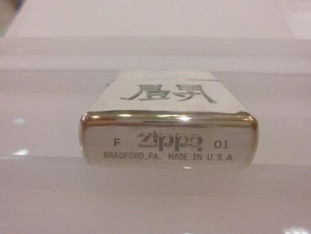 トンN05 ZIPPOライター