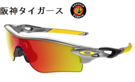 RADARLOCK PATH 阪神タイガース限定モデル