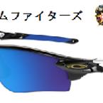 RADARLOCK PATH 日本ハムファイターズ限定モデル
